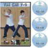 Yang-Family-Tai-Chi-DVDs